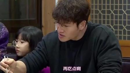 我家的熊孩子:金钟国以为自己能马上结婚,叔叔:男人过了40想结婚就难了!