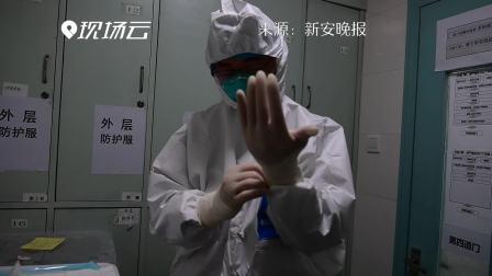 直击新冠肺炎隔离病房ICU