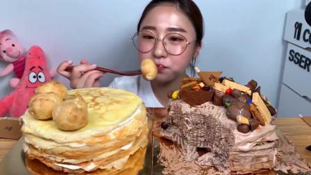 小姐姐吃:泡芙鲜奶油千层蛋糕、巧克力千层蛋糕,越吃越上瘾!