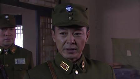 女子得到准确情报,告诉众人:八路军在阜平成立了晋察冀!