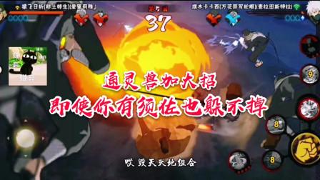 火影忍者:是神威卡卡西飘了,还是我的猿飞日斩不香了?