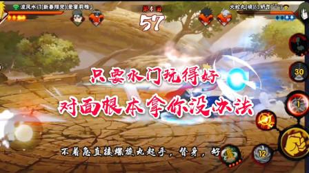 火影忍者:如果把对手气得崩溃会怎样?这才是游戏特色