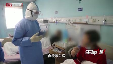 """新冠肺炎患者病房特殊的医生,患者跟医护人员都叫他主任""""爸爸""""?"""