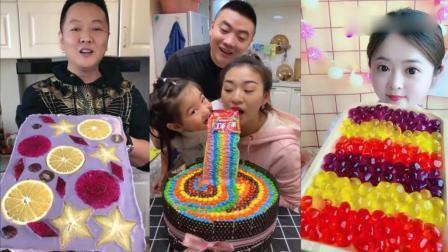 美女直播吃彩虹蛋糕、海绵宝宝, 味道太赞了