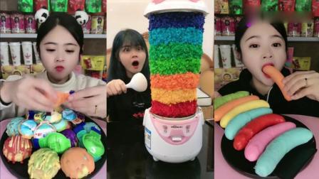 美女直播吃大风车、彩虹蛋糕、味道超级棒