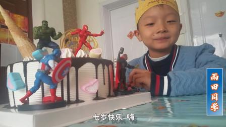 小男孩过7岁生日买玩具蛋糕,老爸趁机向他提条件,会答应吗