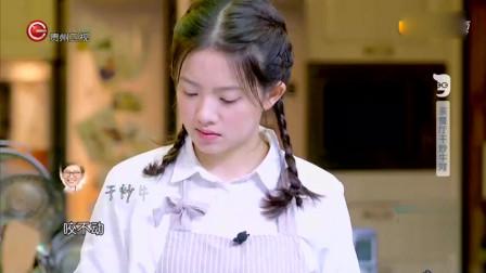 詹姆士的厨房:用创意致敬经典美食,香港茶餐厅美食干炒牛河