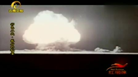 """最后的较量:长崎的""""钚弹""""威力更大,镜头拍下升起的巨大蘑菇云"""