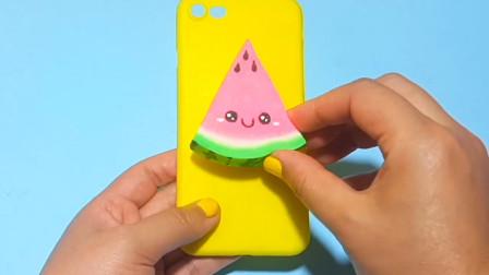 DIY手作,超萌的西瓜手机壳,太可爱了