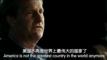 米国是不是世界上最伟大的国家,一个教授坚定的表达了自己的观点!