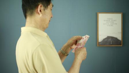 除北京外,湖北省国企退休人员也迎来重大变化,养老金受影响吗