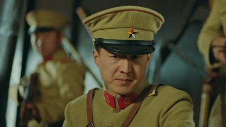 热血同行艳势番 55 杨真增派兵力搜查难民基地,瓦格纳混入死人堆躲过一劫