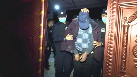 现场:男子杀人后潜逃境外销声匿迹 年老后回国终落法网