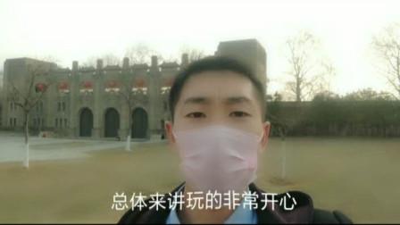 两分钟记录 | 南京体育公园 趁天气不错,来释放一下心情!