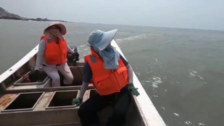 妹子赶海顺便教学开船,出一趟海真的不容易啊