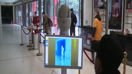 超市车站多地启用红外热像仪:能1秒检测出人员体温!