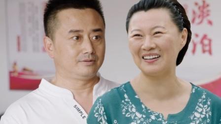 永强娘刘一水二人转张口就来,喜气洋洋唱《小拜年》 乡村爱情 20200222