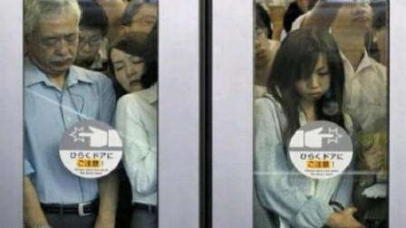 日本地铁为何对日本女性来说是噩梦一般的存在?看完就知道
