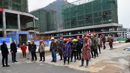 2020年九宜城购物公园开工前泥工班工人三级育和疫情防控会