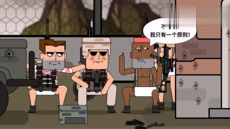 痴鸡小队:你可以侮辱我,但是不能杀我,人至贱则无敌了!