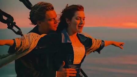 泰坦尼克号高清画质,几段触人心灵的画面,这是我向往的爱情。