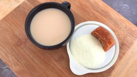 家庭红糖奶茶做法 懒人吃货首选 用红糖水煮茶叶味道很醇