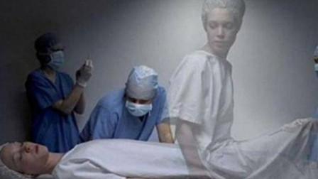 当人去世时,大脑能意识到自己死亡了么?原来还有这么多工作