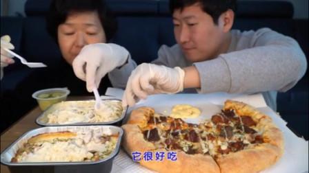 中字:韩国吃播兴森和妈妈一起吃披萨、芝士焗面和饭,吃得美滋滋
