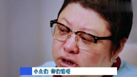 韩红被举报事件来龙去脉:网友扒出举报人阴谋,韩红不屑回应