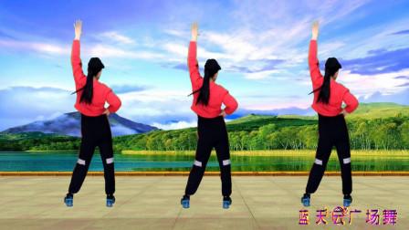 火爆燃脂塑形减肥操,早晚练半小时,身材不走样,健身瘦身全搞定