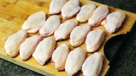 鸡翅不做可乐鸡翅了,试试这种更香的做法,出锅瞬间被扫光