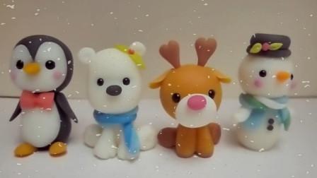 粘土手工——用树脂粘土做可爱的企鹅雪人小狗