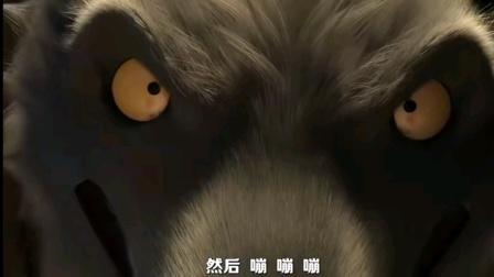 奥斯卡提名动画《反叛的童谣》上集