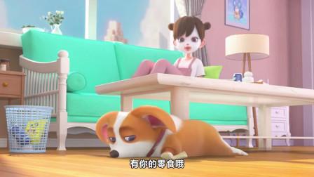 短腿小柯基:原来小胖宝贝主人养本大帅狗的目的?就是为了成为她的免费劳动力!