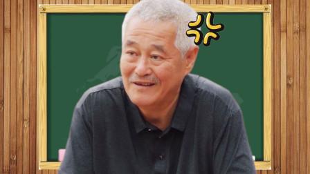 刘老根3:刘老根在线教,东北话可劲唠!《东北话小课堂》第三讲开播