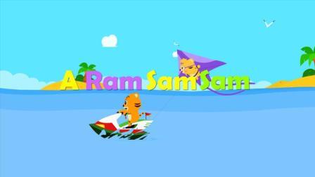 优秀早教启蒙童谣之贝乐虎英文儿歌《A Ram Sam Sam》
