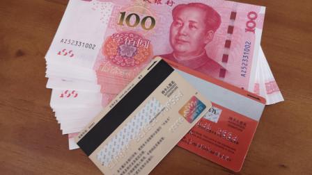 庞氏骗局是什么?骗完美国人又来到中国,当心身边的新型庞氏骗局