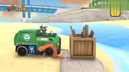 汪汪队出发救援小砾出发救援被困海边,多亏灰灰帮助接着前进