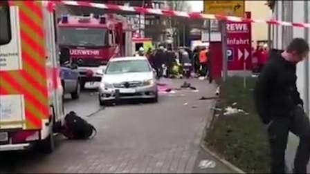 """德国一汽车冲入狂欢节队伍 已致30人伤7人重伤 警方:嫌疑人""""故意为之"""""""