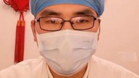 疫不容辞 如何区分?普通感冒、流行性感冒和新冠肺炎的不同