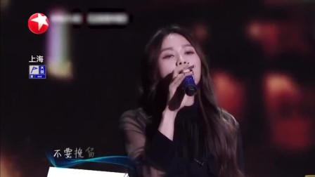 阿云嘎、蔡健雅现场对唱《停格》开口征服全场,惊艳!