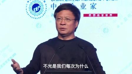 房地产界狂人孙宏斌,他对未来房地产趋势有什么看法?