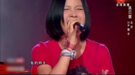 好声音欠她一个冠军!唱功至今无人能超越,那英控制不住起立欢呼