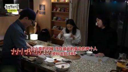闲在干嘛呢:李孝利夫妇在一起10年感情依旧很好,刘在石:平安无事就好!