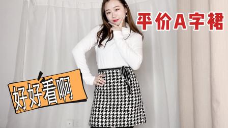"""2020新出一""""a字春裙"""",7080后女人穿,不俗不媚,惊艳迷人"""