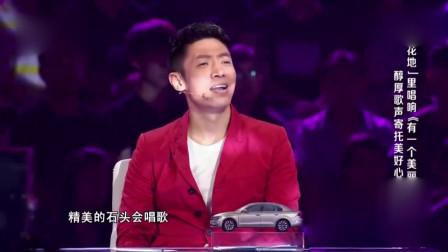 出彩中国人:山东棉花哥演唱,有羙丽传说!