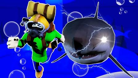 小飞象解说✘Roblox水族馆故事 幽灵鲨出现了,而且把我们关在了水族馆里!乐高小游戏