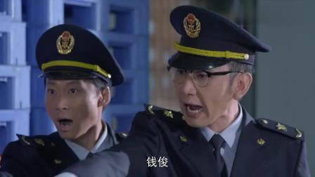 国家底线:警察办案,卞总嚣张地放话,我让你出不去厂子