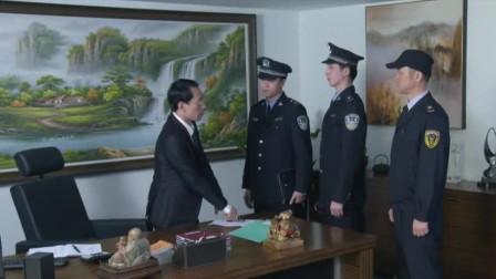 国家底线:警察找到雷木,雷木因涉嫌逃避商检被捕,雷木竟不惊讶