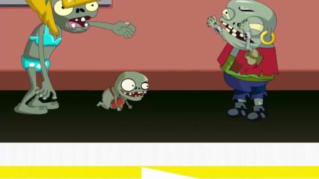 妈妈让小鬼僵尸给弟弟穿纸尿裤,小鬼僵尸这样穿正确吗?